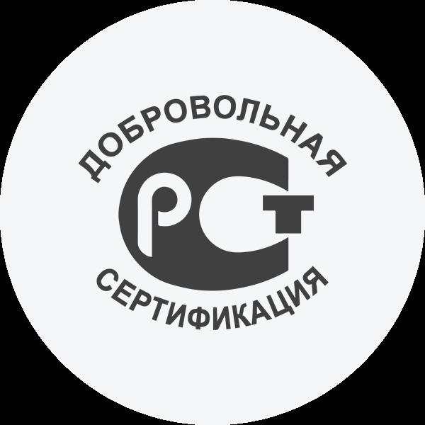 sertifika-ikon-10